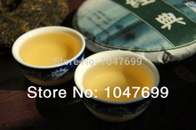 Free shipping Pu er tea six big ancient tea mountain old trees ecological special tea puer raw Puerh tea