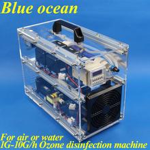 Bo-730qy, Все виды генератор озона AC220V / AC110V регулируемый 7 g озон очиститель воздуха