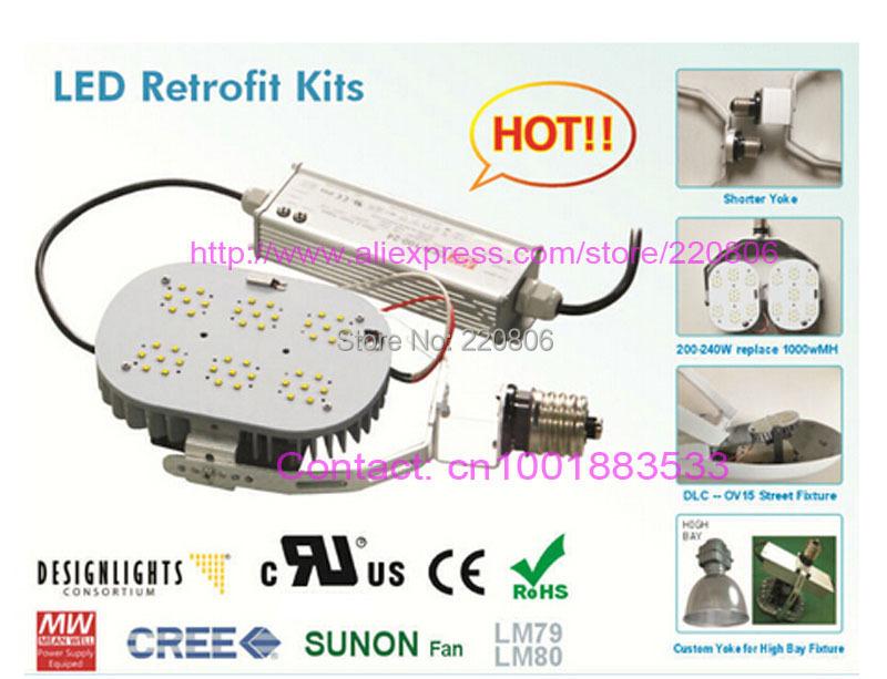 led retrofit kits shoebox street light parking lot lamp with ul cul. Black Bedroom Furniture Sets. Home Design Ideas