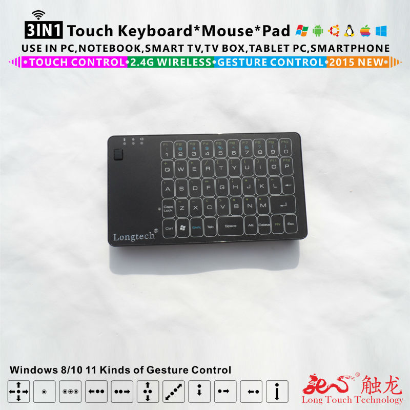 IP65 computer/pc/tv/tv box/tablet computer touch air mouse with 48pcs touch keys supports wireless 11 kinds of gesture control(China (Mainland))