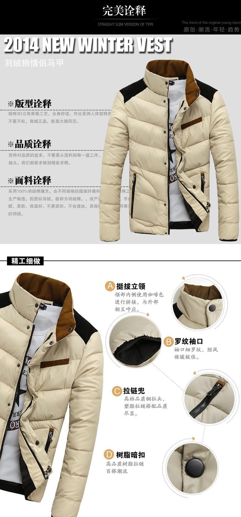 Скидки на Мужская Пальто Новый 2015 Вниз Хлопок Мужской Корейской Моды Тонкий Ватник Зимнее Пальто Куртки