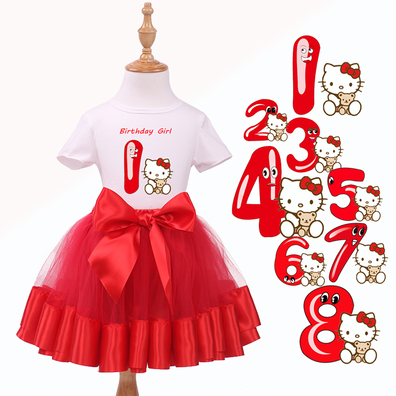 New Arrival 2015 Hello Kitty Similar Carters Baby Girl 1st