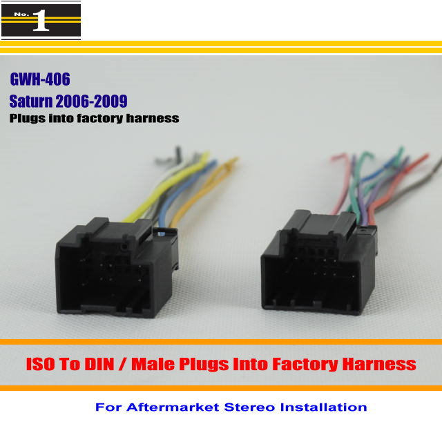 Car Wiring Harness For Saturn Aura Ion font b Outlook b font font b Sky b compare prices on sky outlook online shopping buy low price sky,Saturn Wiring Harness