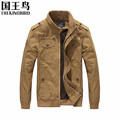 Men s jackets Autumn And Winter New Men Military Jacket Casual Military Style Washing collar embroidery