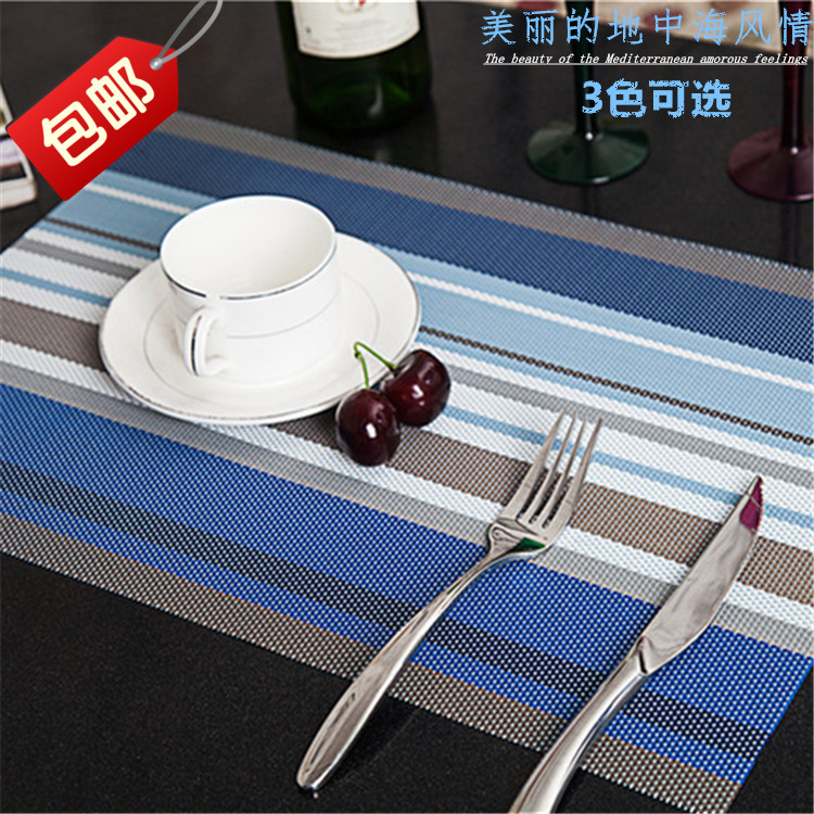 Table Mats set Placemat 3 Colors Decoration PVC Kitchen Table Mats Dinning Waterproof Table Cloth(China (Mainland))