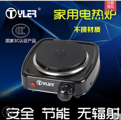 Электроплитки из Китая