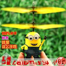 network lowest price Despicable Me 2 Flying Minion Shatter Resistant Remote Control  2 Ch RC Fly Animals  Kids Toy Gifts(China (Mainland))