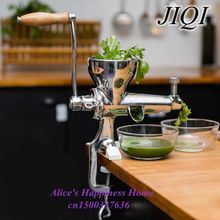 Stainless Steel Hand wheat Grass Juicer ,manual Auger Slow Juice Fruit ,Wheatgrass ,Vegetables ,orange juice extractor machine(China (Mainland))