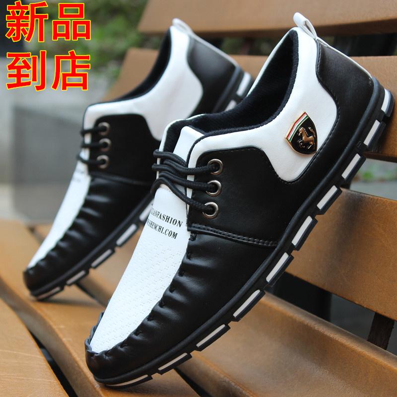 Новые люди мода спортивная обувь мужские кроссовки мода бренд мужской дышащей обуви лошадь обувь весна / осень / зима обувь