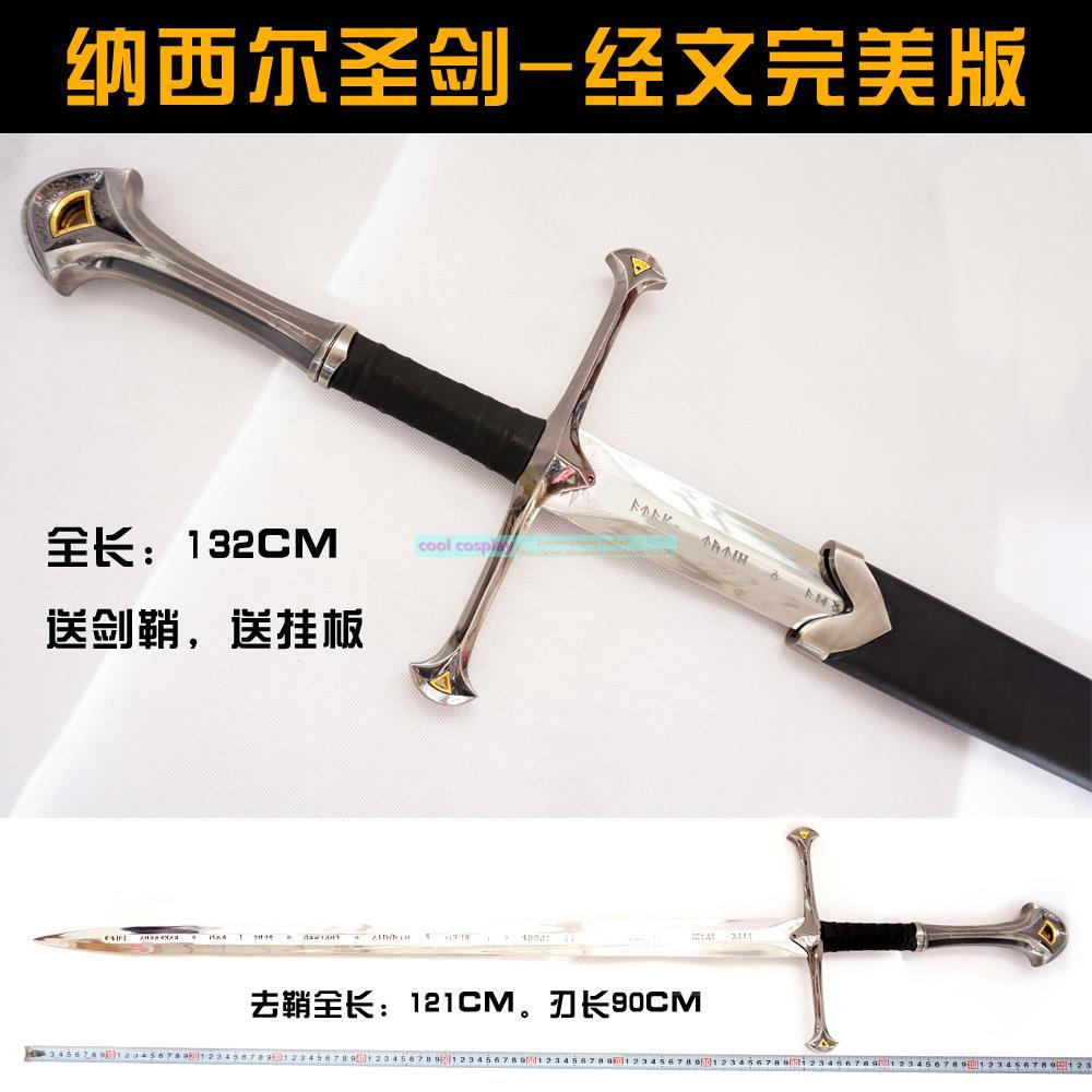 Weapons из Китая