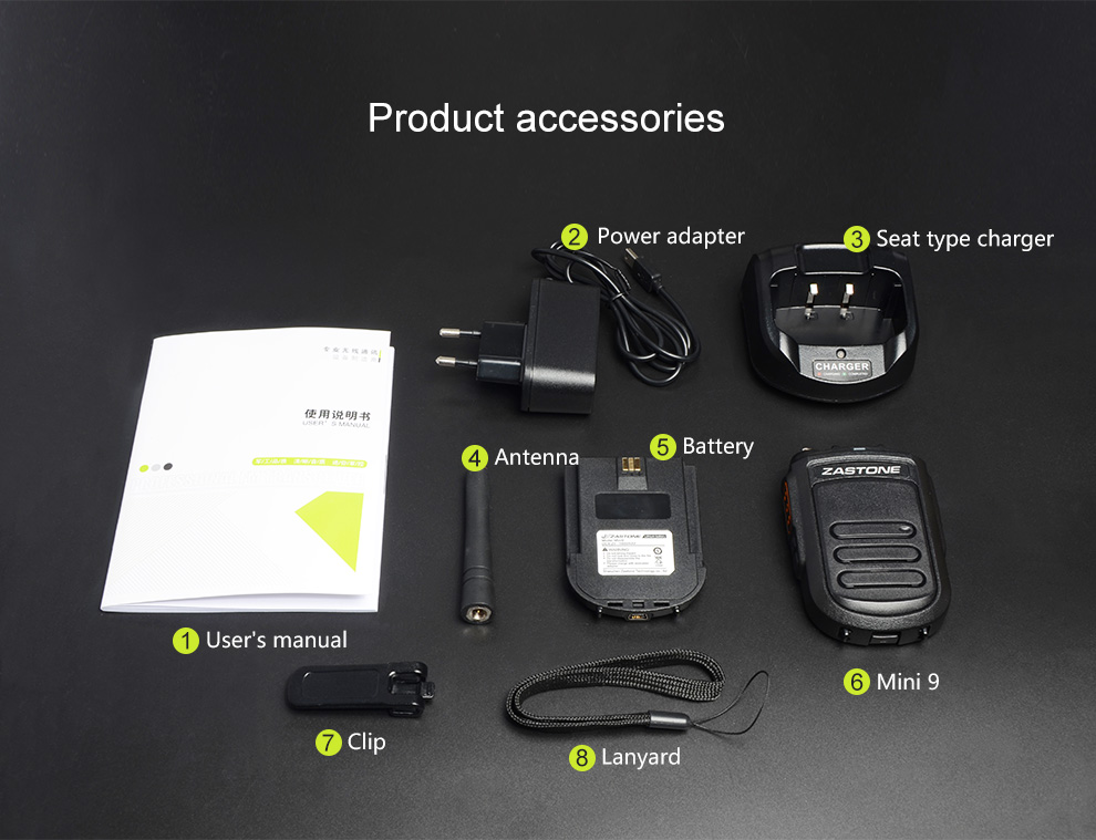 mini walkie talkie (20)