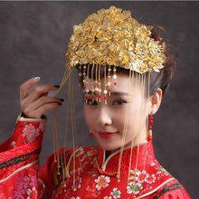 Freeshipping האופנה שיער אבזר סגנון הסיני תלבושות קורונט טאסל סיכות לשיער קליפ הכלה קראון שיער זהב(China)