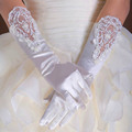 2016 Luvas De Noiva Ivory White Bridal Gloves Beaded Lace Finger Pearls Elbow Muslim Wedding Gloves