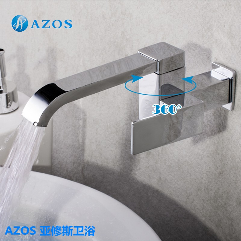 AZOS 360 Degree Rotary Square Chrome Brass Wall Mounted Single Cold Hole Basin Tap Sink Faucets Bathroom,Kitchen,Balcony,Mop - Roy Huang store