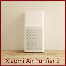Original Xiaomi Air Purifier 2 In Addition To Formaldehyde Haze Purifiers Intelligent Household Appliances(China (Mainland))
