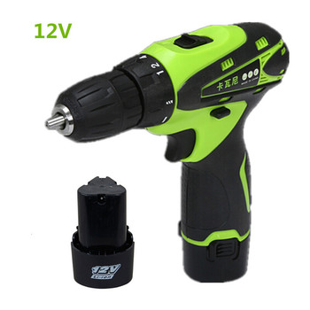 12V Electric Screwdriver Rechargeable Lithium Battery*2 Parafusadeira Furadeira Cordless Screwdriver Two-speed Power Tools