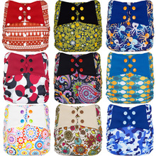 ElfDiaper New! pocket stay dry diaper nappy swimming pant washable reusable newborn cloth baby diaper(China (Mainland))