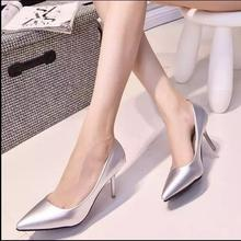 7cm stiletto silver shallow mouth pointed toe single shoes elegant women's shoes sexy high-heeled shoes fashion shoes