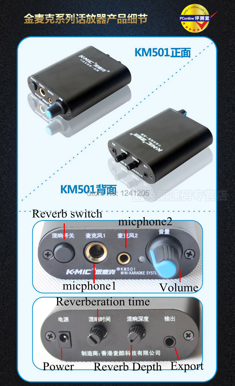 2019 K Mic Km501 Microphone Amplifier For Dynamic And Condenser Pls Contact Us Before You Leave Neutral Or Negative Feedback About