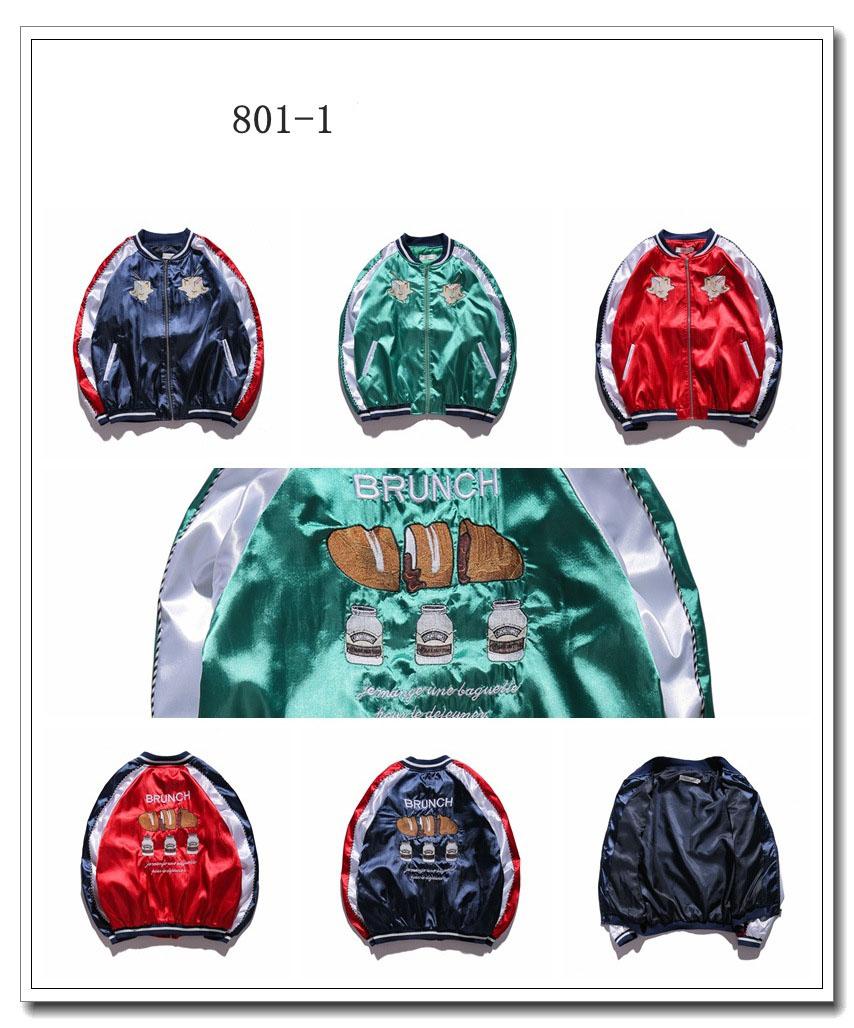 Aolamegs Men Women Japan Yokosuka Jacket Bread Milk Bird Embroidery Fashion Vintage Baseball Uniform Kanye West Bomber Jackets (26)