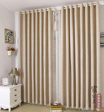 Thick high-grade flax vegan monochrome bedroom, living room curtain fabric