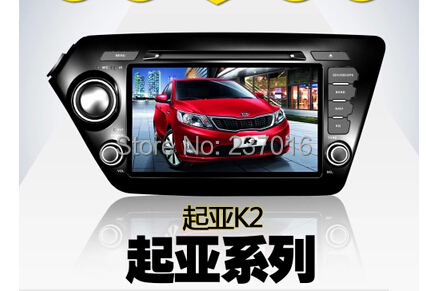 Android 4.2 Car dvd gps+Glonass Kia k2 RIO 2010 2011 2012 3g WiFi Capacitive Screen radio RDS bluetooth+Wifi gift+Camera - Online Store 237016 store