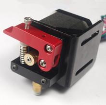 3D printer parts left-hand bowden Extruder kit/set (no motor) compact extruder aluminum alloy for 1.75 mm filament