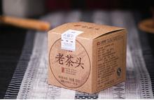 New coming Great benefits 2014 new 1401 batch Pu er tea head cooked tea 100G Dayi
