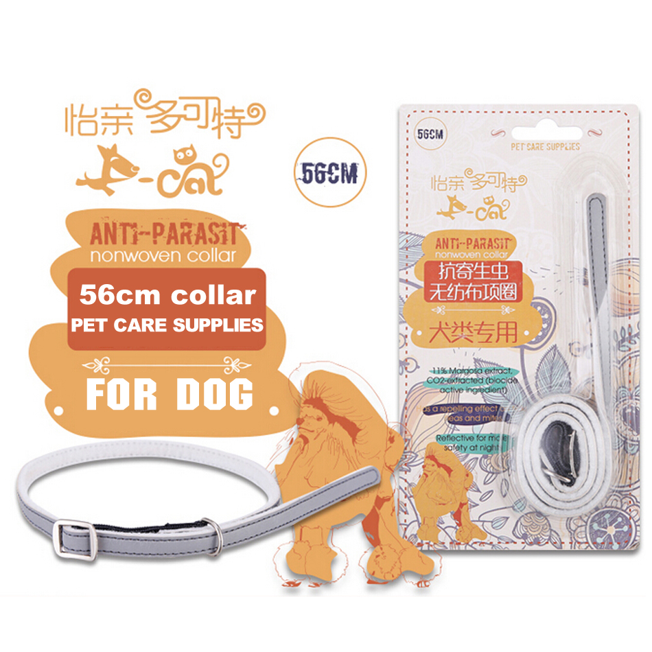 New 56cm Adjustable Pet Dog Anti-Parasite Flea&Tick Mosquitoes Elimination Nonwoven Collar Doggy Reflective Leads Free Shipping(China (Mainland))