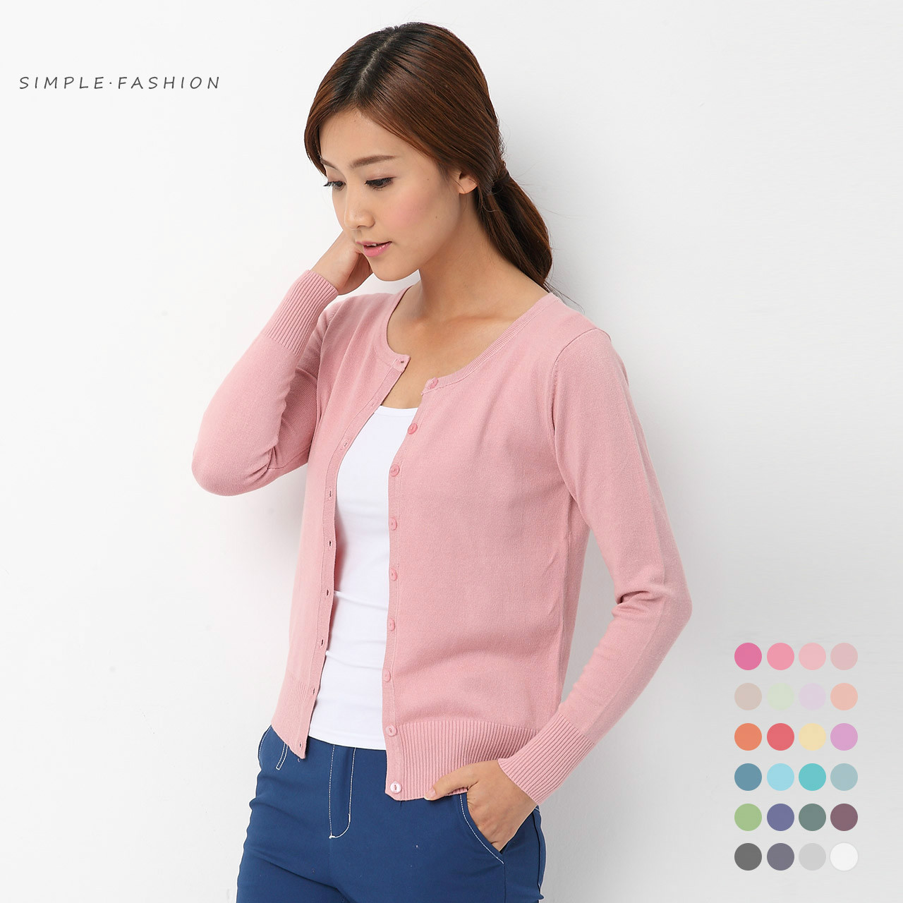 Shop Sweaters & Cardigans for women with wholesale cheap price and find more bulk sweater vest, cardigan sweaters online with fast delivery on drop shipping at.