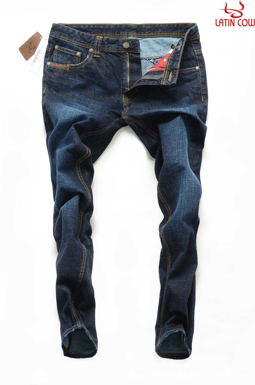 Exclusive Jeans For Men - Xtellar Jeans
