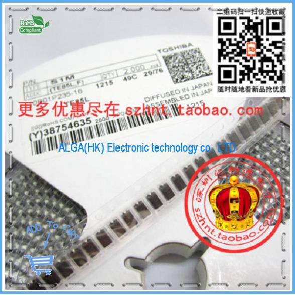 .S1M SMD diode DO-214AC size 4 * 2.5MM 50 pieces sold - Integrated circuit technology service center store