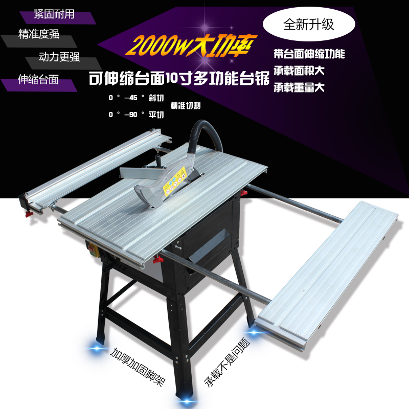 Large Wood Table Saws Wood Saws Circular Saw Oblique Cutting Machine Cutting Push Heavy See Saw