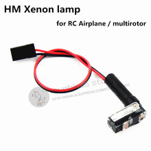 HM special Xenon lamp burst of flashing lights Daytime visual Super bright 5V for DIY RC airplanes and multirotor drone