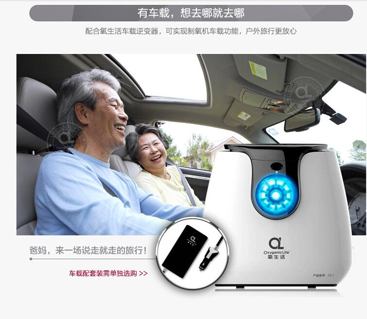 1L 2L 3L 4L 5L 6L PSA Medical portable oxygen concentrator generator medical oxygen generator China DHL free shipping(China (Mainland))