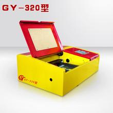1PCS CO2 40W 220v LASER ENGRAVING CUTTING MACHINE ENGRAVER GY-320D