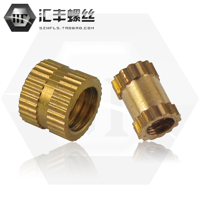 Copper insert furniture hardware store nut M1.4M2 injection embedded parts knurled flower mother(China (Mainland))