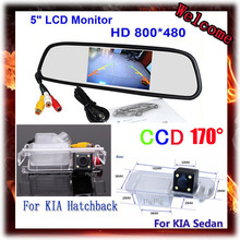 5-Inch HD Mirror Monitor DC12V 800*480 DC12V Car Monitor+ Special SONY CCD Car rear view camera For KIA K2 Rio Sedan/ Hatchback(China (Mainland))