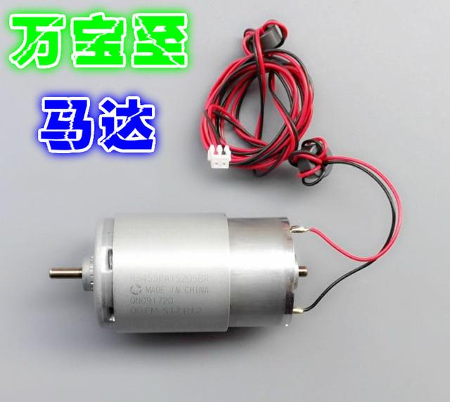 Mabuchi 455 12v 48v dc motors wind or water turbine for 12v wind turbine motor