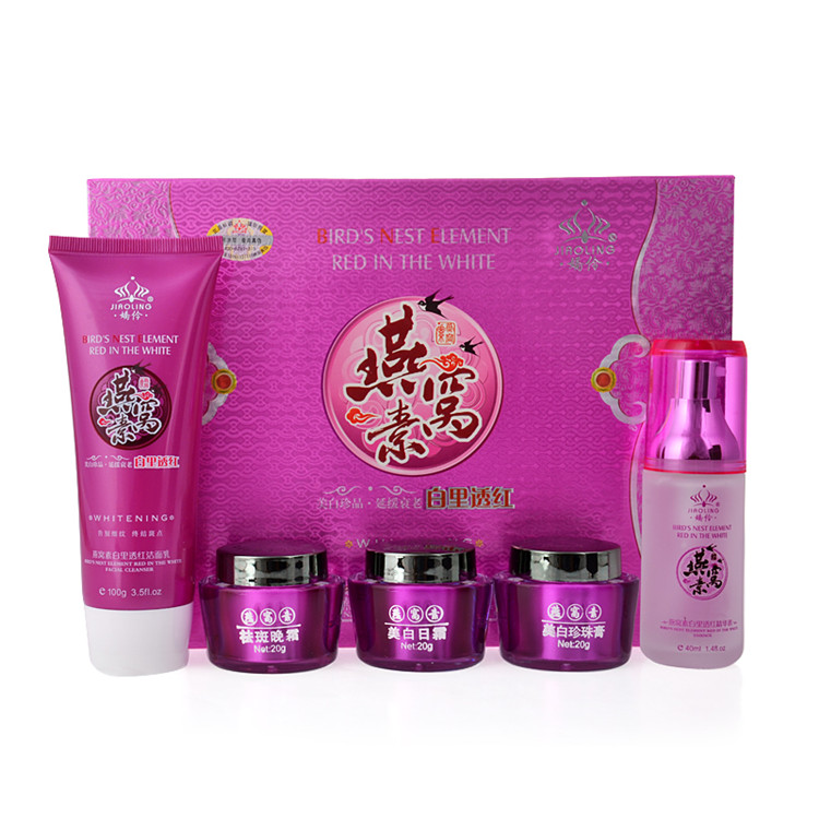 Free shipping authentic Jiao Ling Su rosy nest Observing woman remove plaque Five-piece fitted whitening cosmetics set(China (Mainland))