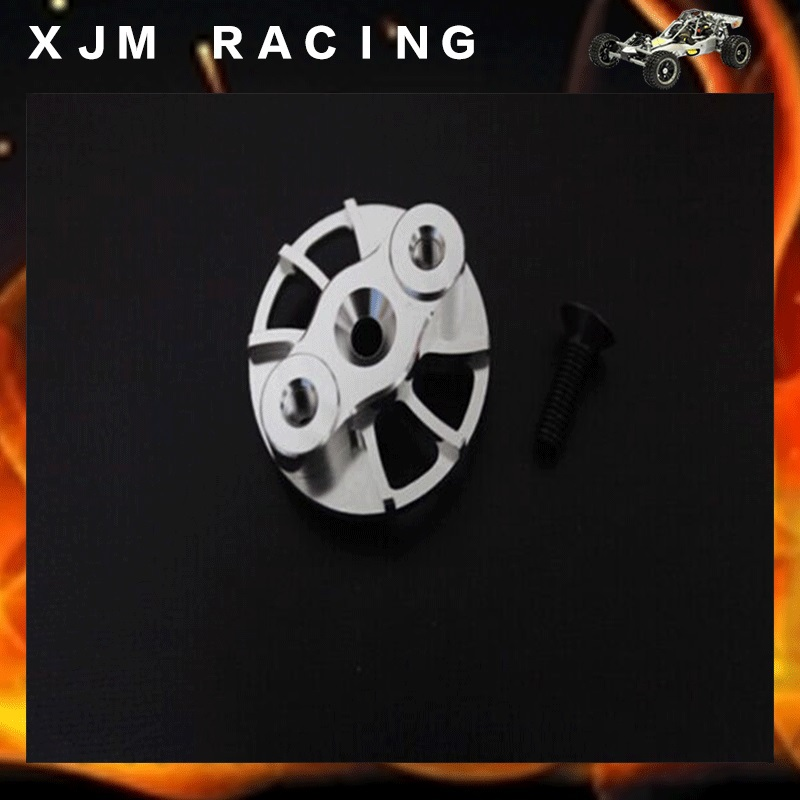 1/5 rc car racing parts, High cooling clutch holder for baja engines parts