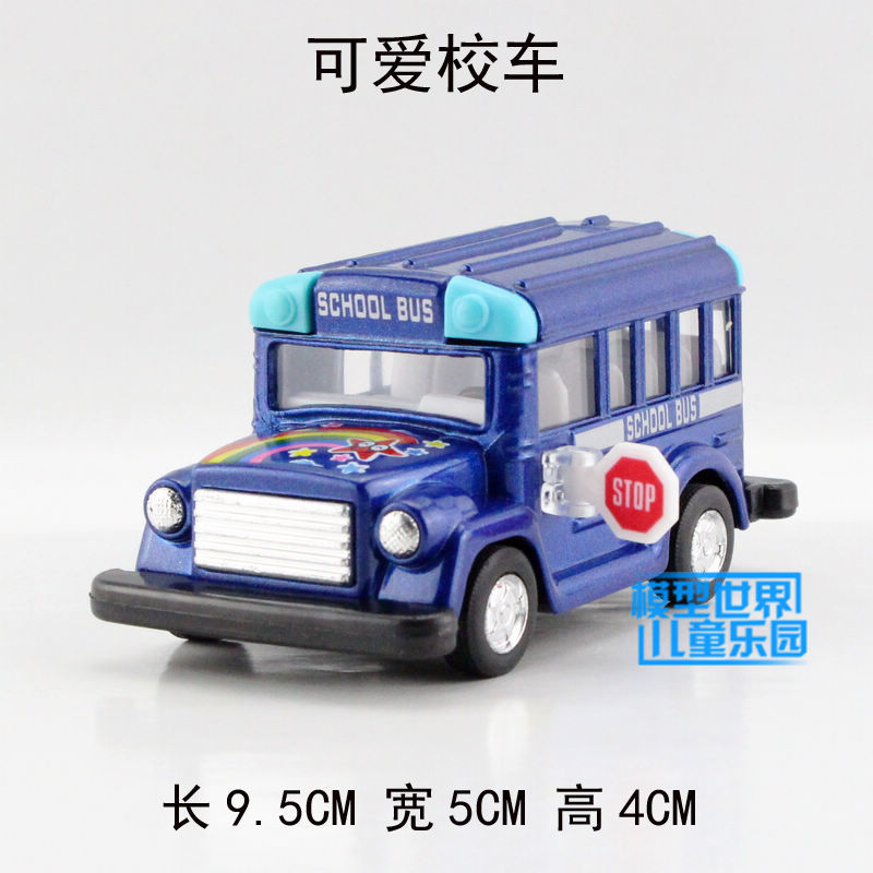 Gift for boy 9.5cm cool cartoon lovely school bus car vehicle mini alloy model pull back creative collection birthday toy(China (Mainland))