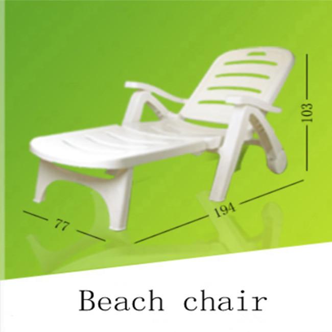 white plastic pool lounge chairs beach lounge chair with wheel in Beach Chair
