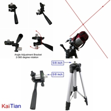 Kaitian Rotary Laser Levels Detector with Tilt Slash Function for 635nm Leveling Electronic Automatic Cross level