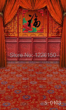 Free Digital Chinese floor Backdrop S-0403,10*10ft vinyl photography,photo studio backgrounds backdrops,fondos fotografia