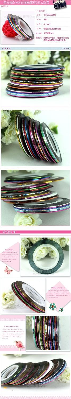 Decorações muitos estilo DIY dica nail art nail sticker ferramentas prego decalque prego 2 unidades/lotes ZJ01