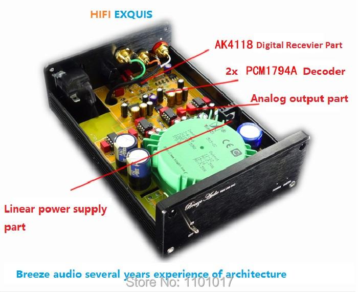 weiliang-breez-audio-PCM1794-dac-4