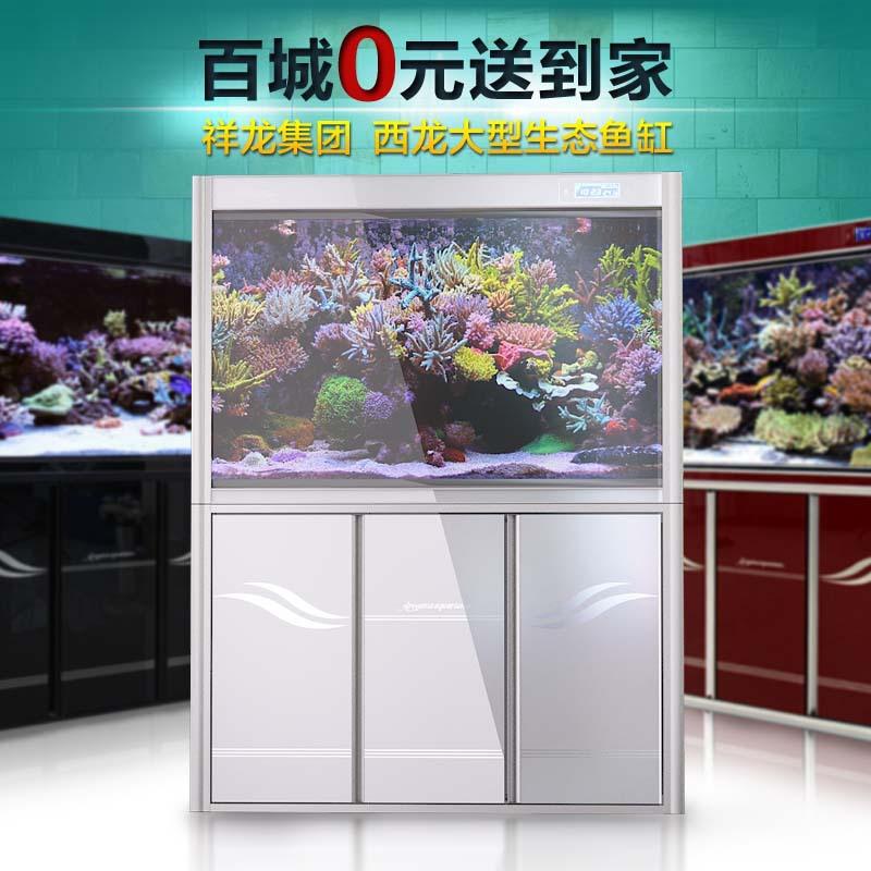 Home Delivery Medium Sized Aquarium Fish Tank 1 2 M 1 5 M