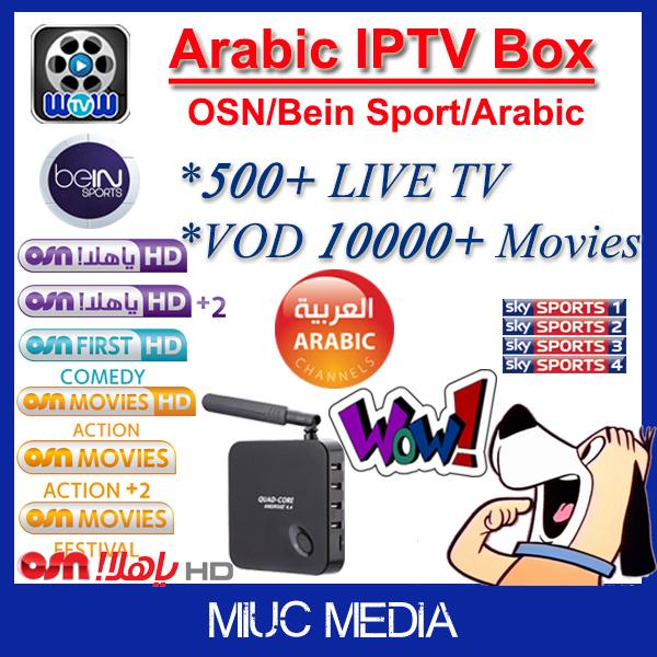 Www bein sport arabic : Hulu ip address