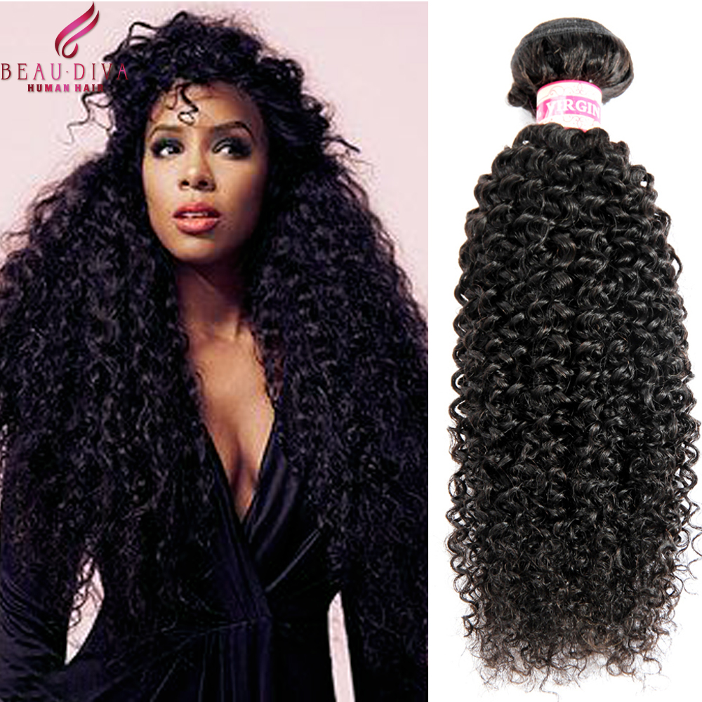 Halo Lady Hair Brazilian Curly Virgin Hair Weave 7A Brazilian hair weave bundles 2 Pcs/Lot Peerless Virgin Hair Thick End